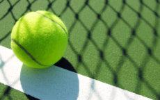 Australian Open 2021: Optakt